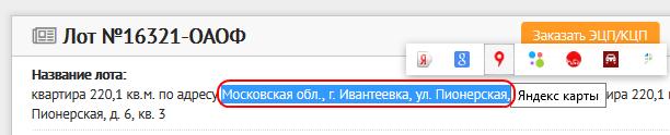 key_3.png
