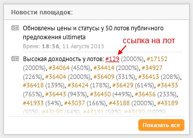 profit_2.png