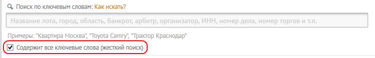 skan_5.png